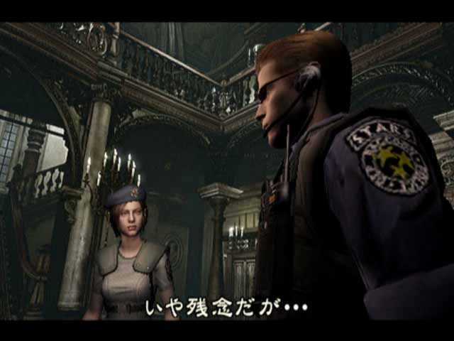 Resident_Evil.jpg