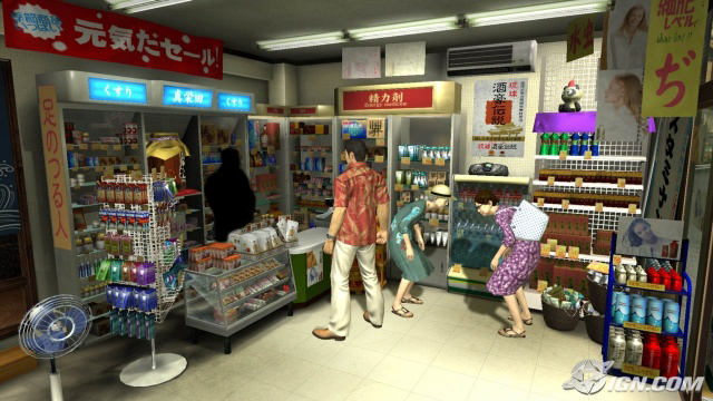 Yakuza3Cut.jpg