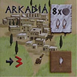 3-Arkadia-2.jpg