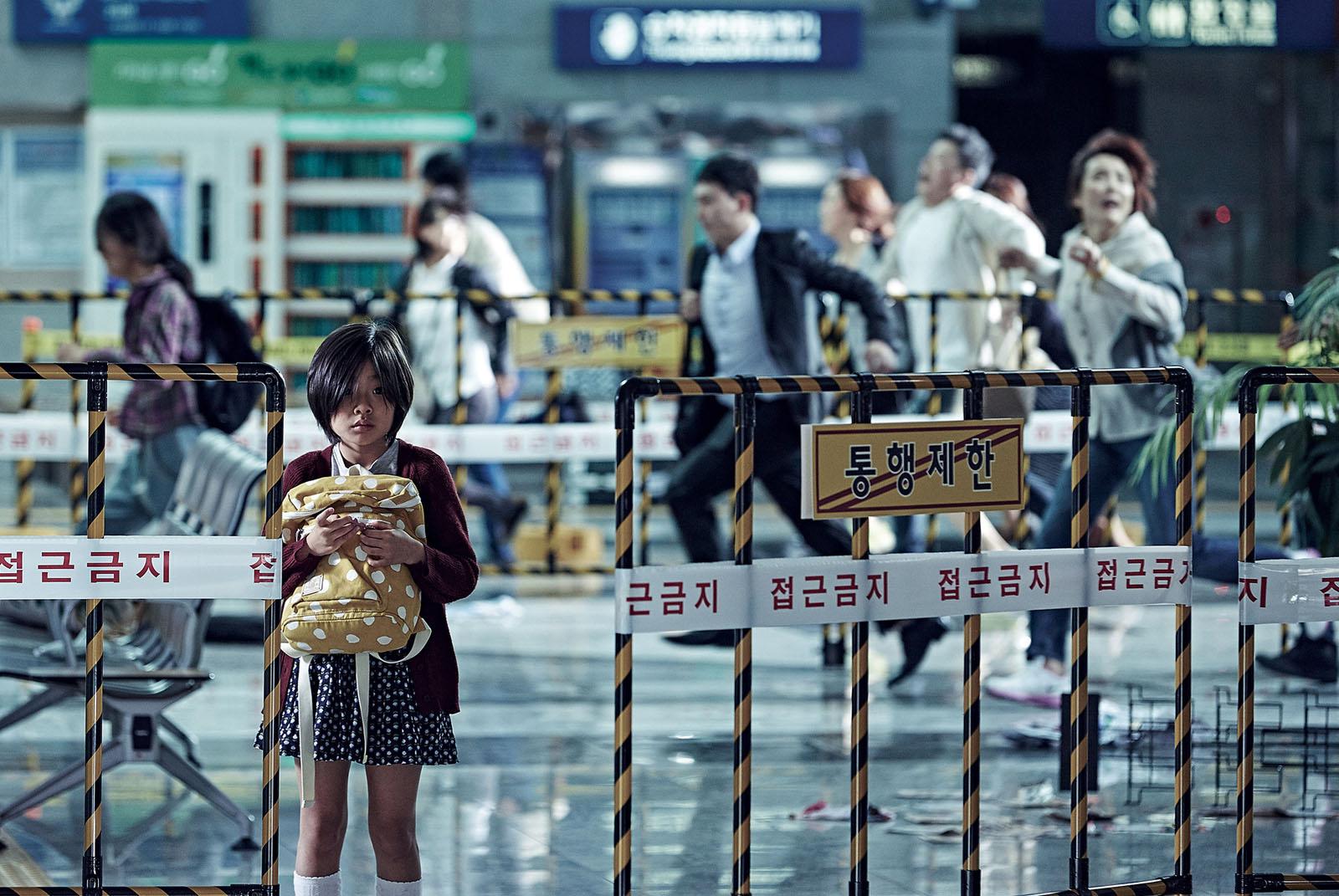 dernier-train-pour-busan-photo-962440.jpg