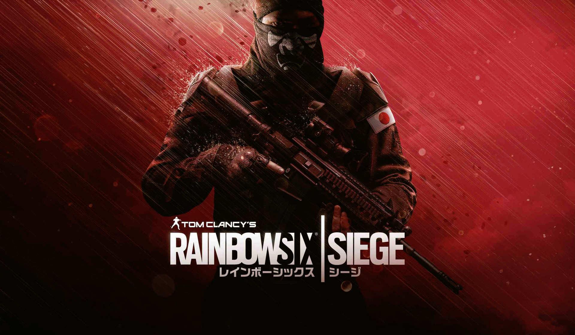 rainbow_six_japan_dlc.jpg